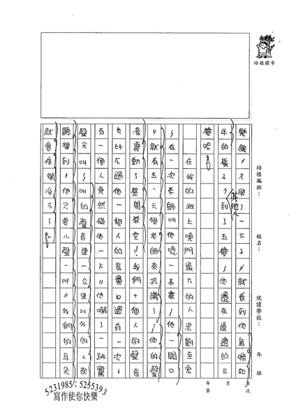 99TMW11劉靜怡 (2).jpg
