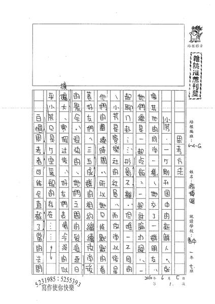99WG401游博雅 (1).jpg