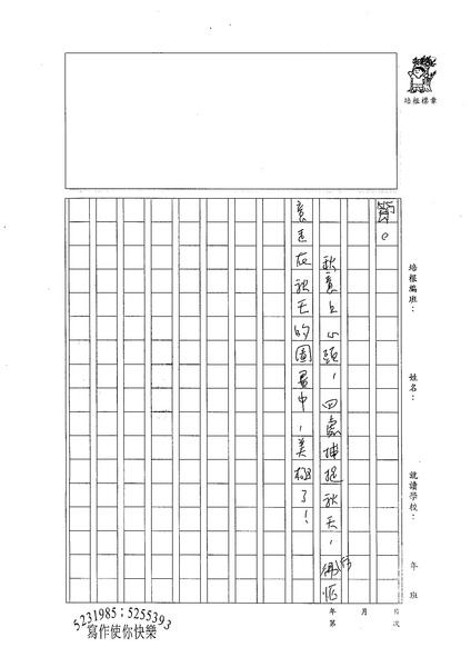 99W6207王楹茹 (3).jpg