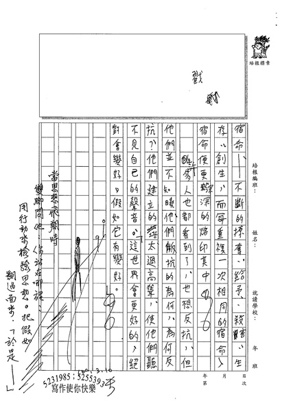 99WE310林家瑜 (4).jpg