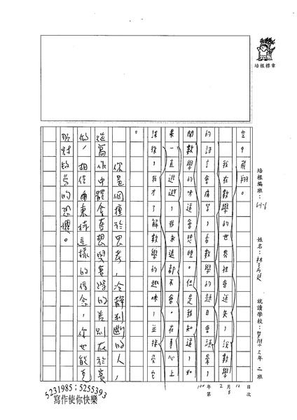 99W6308林彥廷 (3).jpg