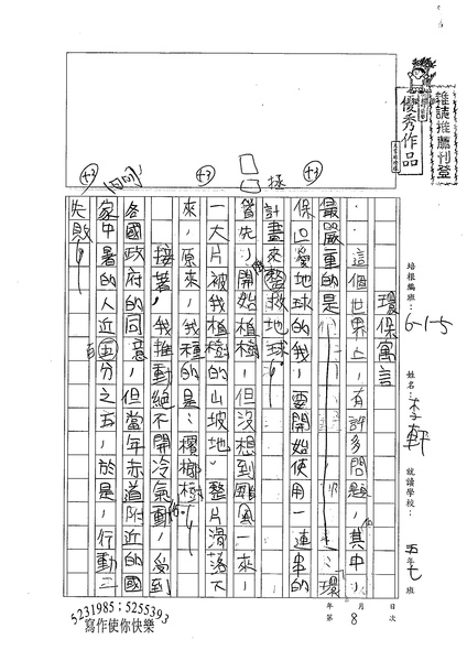 99W5208李軒 (1).jpg