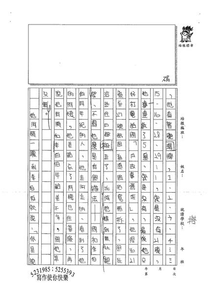 99W5309呂若慈 (2).jpg