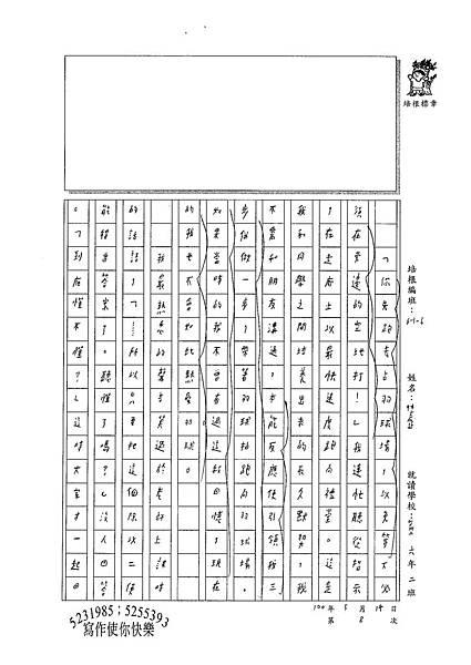 100W6408林彥廷 (2).jpg