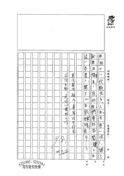 99WG202'張哲維 (3).jpg