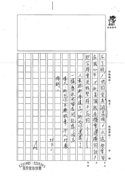 99WE103江欣平 (3).jpg