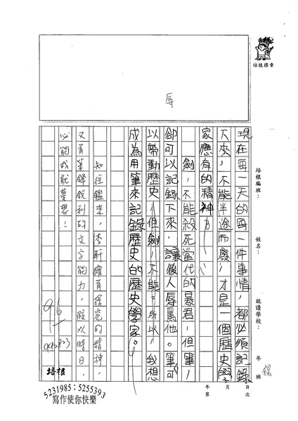 99W5110李軒 (2).jpg