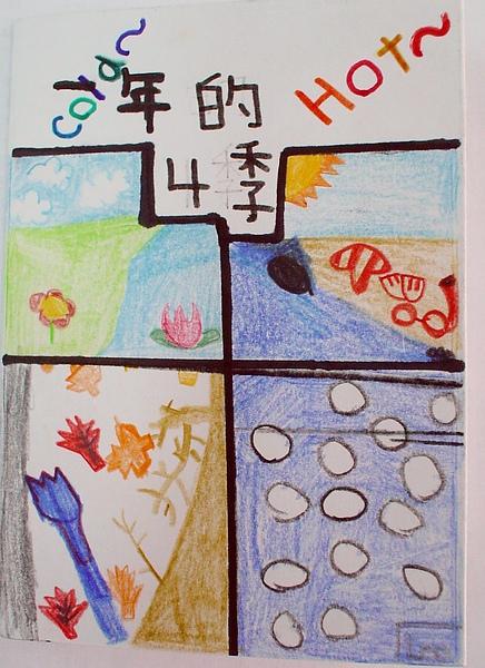 99Wp01徐偉傑 (1).JPG