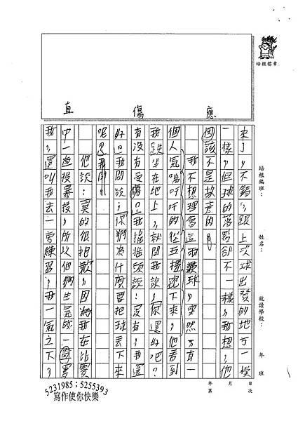 100W4403黃子耘 (2).jpg
