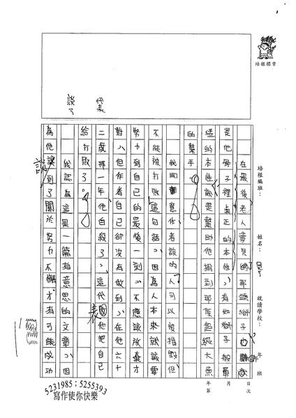 99WA302陳昱安 (2).jpg