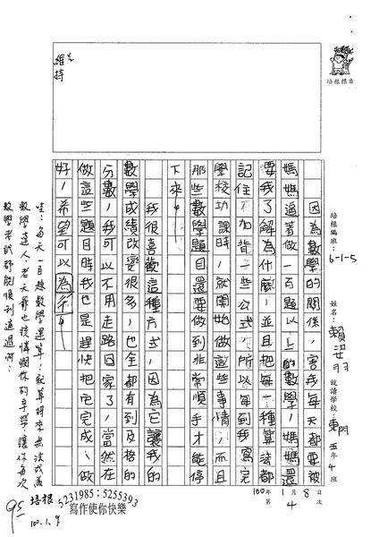 99W5304賴姿羽 (2).jpg