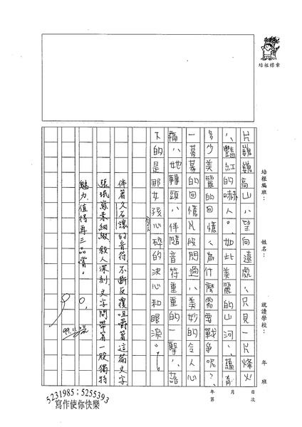 99WG210張民 (4).jpg
