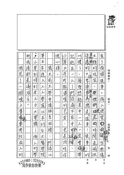 100WE405游季庭 (5).jpg