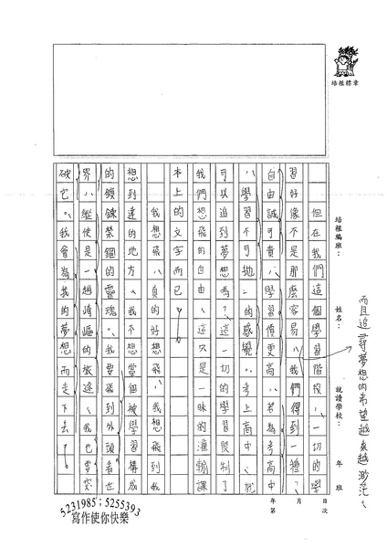 99WG3045張世融 (2).jpg