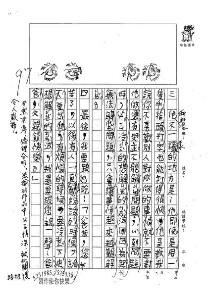 99W4107林宏諭 (2).jpg