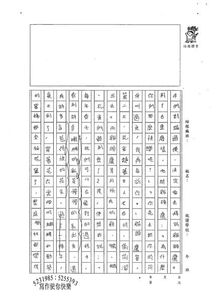 99W5204蔡筠孜 (2).jpg