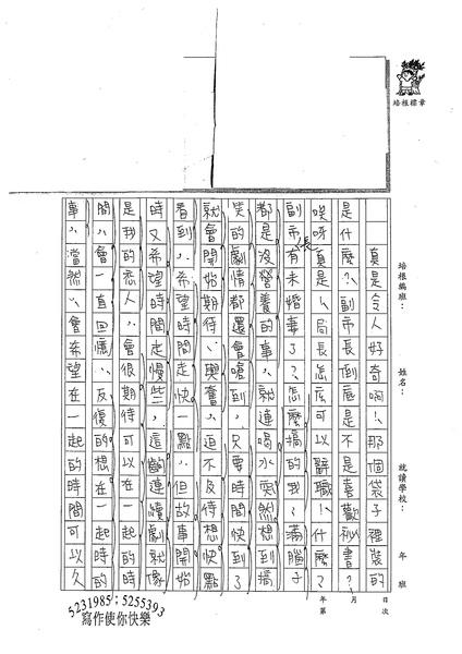 99WG303洪珮弦 (2).jpg