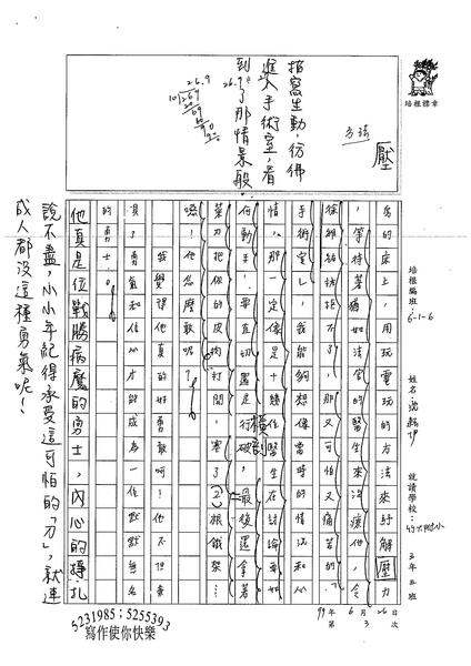 99W6103沈耘伊 (2).jpg