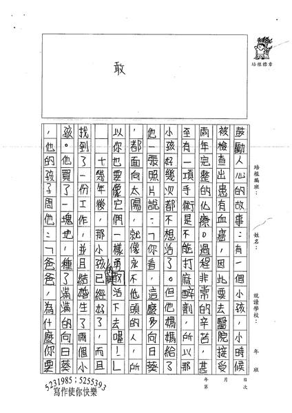 99W6104郭宇軒 (2).jpg
