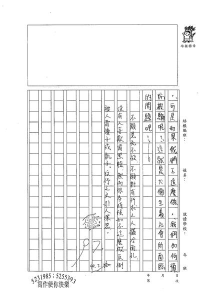 99WG106柯玟予 (3).jpg
