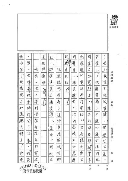 99WE209游季庭 (4).jpg