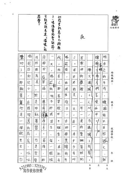 99W6303江宜潔 (2).jpg