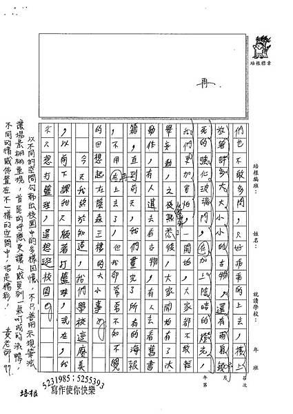 100W6402許昀軒 (5).jpg
