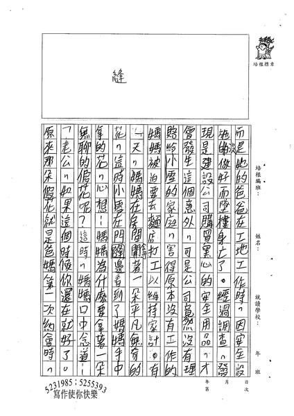 99W6105張元騰 (3).jpg