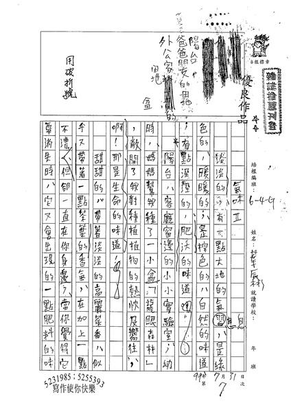 99WE107葉辰彬 (1).jpg