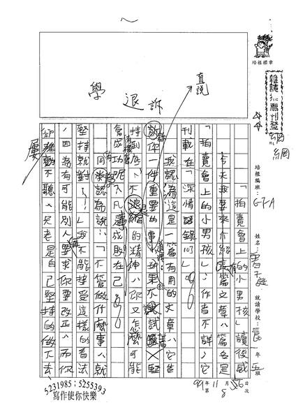 99WA208曾子庭 (1).jpg