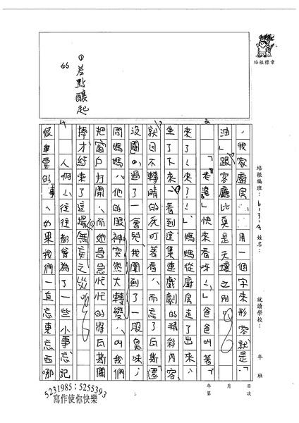 99WA202李承嶧 (2).jpg