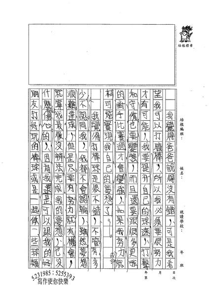 99W5110連崇博 (2).jpg