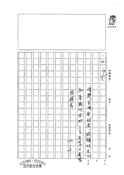 99W5307蔡筠孜 (3).jpg