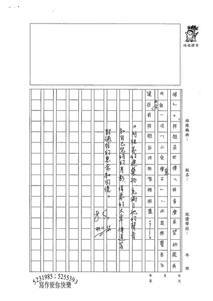 99WG208李偉豪 (3).jpg