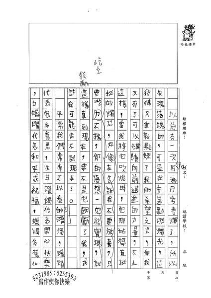 99W6302陳俊佑 (2).jpg