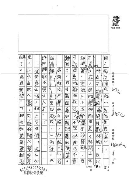 99W5304劉正翔 (2).jpg