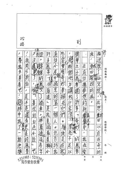 99W6107徐家愛 (2).jpg