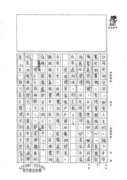 99WG307江虹伶 (2).jpg