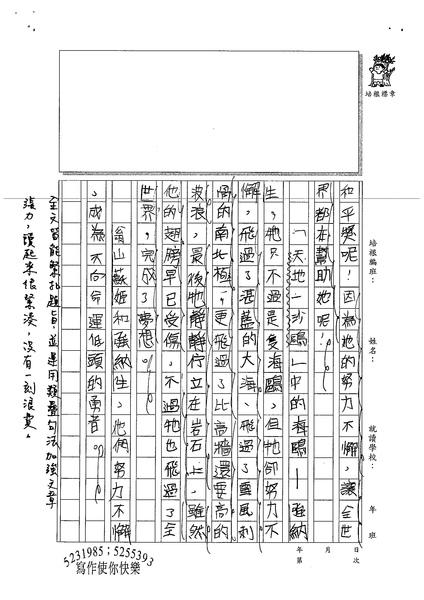 99W6308江宜潔 (2).jpg