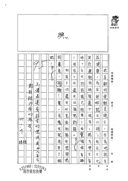99W5307陳孟群 (2).jpg