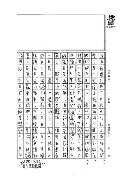 100WG403張民 (2).jpg