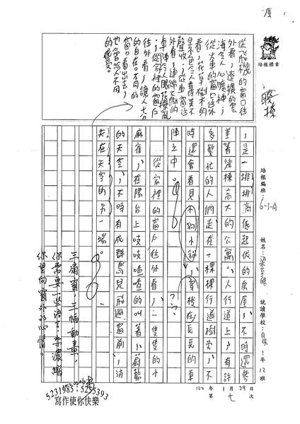 99WA307梁至皓 (2).jpg