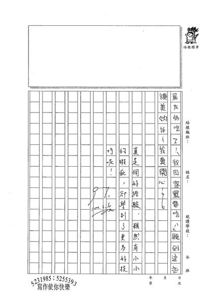 99W5310蔣毓庭 (3).jpg