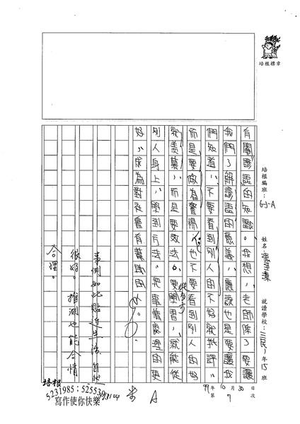 99WA207張至溱 (3).jpg