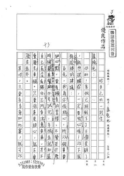99W6110盧曉光 (1).jpg