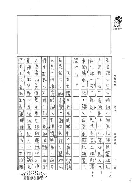 99WG106張民 (2).jpg