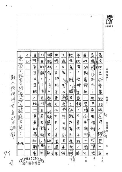 99W5410林亮彤 (2).jpg