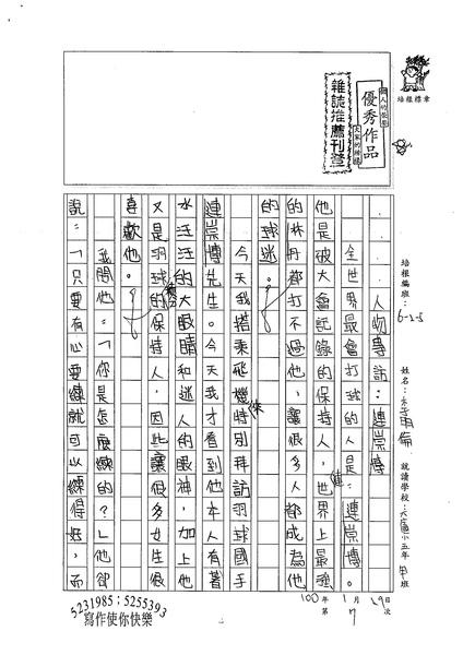 99W5307李明倫 (1).jpg