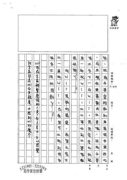 99W4306楊承耘 (2).jpg