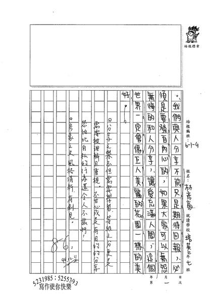 99WG301林彥豪 (3).jpg